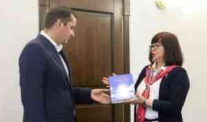 Университет поздравил НАО с 90-летием образования