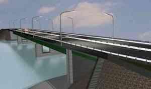 В Северодвинске началось строительство нового Ягринского моста