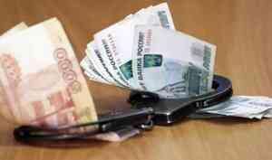Жительница Котласа ограбила вКирове 83-летнюю пенсионерку