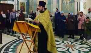 В Успенском храме Архангельска будут регулярно молиться Петру и Февронии Муромским