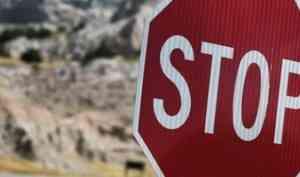 Маргаритинская ярмарка внесет коррективы в движение транспорта