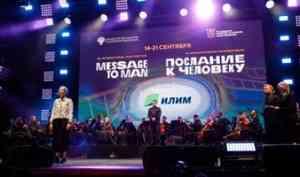 Группа «Илим» выступила генеральным спонсором «Послания к человеку»