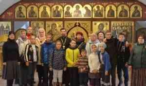 Поездкой в Холмогоры начала учебный год воскресная школа архангельского храма
