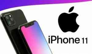 Испытание iPhone 11: что показали результаты тестирования?