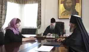Митрополит Корнилий обсудил с Еленой Кутуковой празднование 500-летия Сийского монастыря