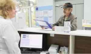На почте в Устьянском районе стало комфортнее