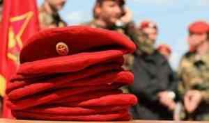 В Архангельске начались испытания на право ношения крапового берета для спецназа