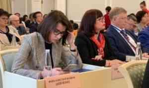 На VII Форуме ректоров вузов России и Китая обсуждают вклад высшей школы в развитие двух стран