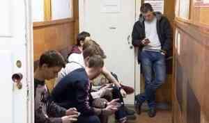 Архангельская область на100 процентов выполнила план весеннего призыва