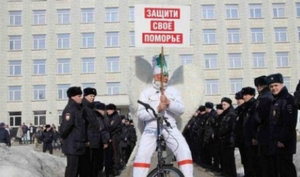 Древарх покинул Россию из-за уголовного дела