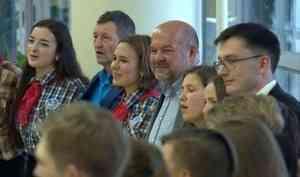 Архангельский городской штаб школьников официально пропишется удеревни Копачёво