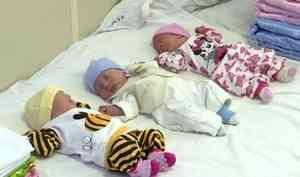 Врегиональном парламенте продолжают обсуждать поправки взакон оподдержке многодетных семей иродителей детей-инвалидов