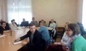 САФУ поучаствовал в обсуждении опыта России и Норвегии в электронном здравоохранении