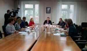 В администрации города прошел экспертный совет филиала «Западный» благотворительного фонда «Илим-Гарант»