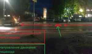 Котласский пенсионер попал в больницу после ДТП