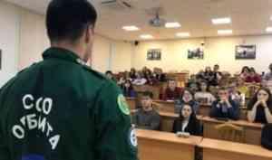 В университете проходят презентации студенческих объединений «САФУ — территория активных!»