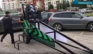В Северодвинске пройдёт обучающий автомотофестиваль