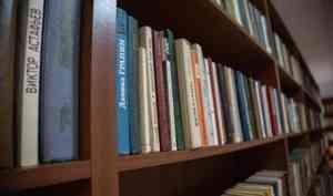 Житель Архангельска прочитал сначала года 115 книг