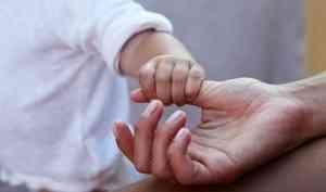 ВАрхангельске откроется фотовыставка, посвящённая недоношенным детям