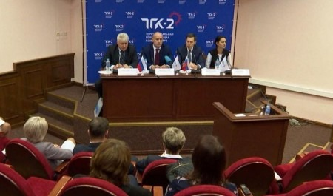 Архангельская ТЭЦ котопительному сезону готова