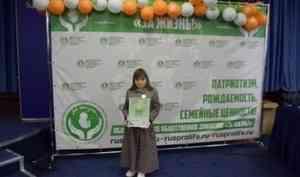 Волонтеры молодежного отдела Архангельской епархии посетили фестиваль «За жизнь»