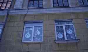 На ремонт школы № 9 в Архангельске потребуется 250 млн рублей