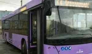 Цветовую гамму архангельского автобусного парка разбавят сиреневой маршруткой