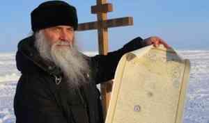 Епископ Нарьян-Марский Иаков: В самой северной епархии России молятся за митрополита Корнилия
