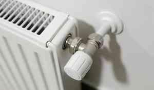 ВАрхангельске отопление появилось в19 процентах жилых домов