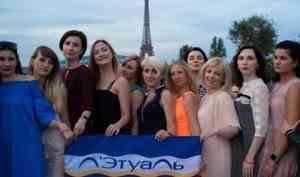 Положительные эмоции на год. Сотрудники «Л'Этуаль» посетили столицу Франции