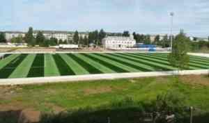 В Котласе построены современное футбольное поле и легкоатлетические дорожки
