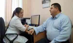 Министр здравоохранения Архангельской области сделал прививку от гриппа