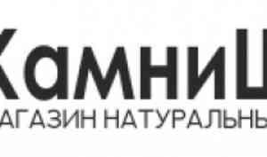 Где купить натуральные камни и минералы в России