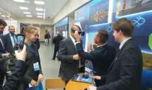 В САФУ состоялось открытие деловой программы Маргаритинской ярмарки