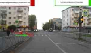 В Архангельске на перекрёстке Шубина и Троицкого сбили подростка