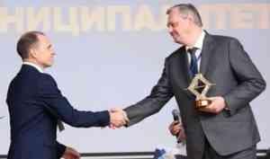 Названы имена победителей регионального этапа национальной предпринимательской премии «Бизнес-Успех»