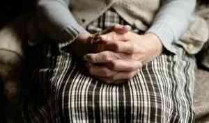Пожилым людям компенсируют взносы в фонд капремонта