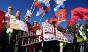 Единый день экопротеста в Архангельской области охватит десятки городов