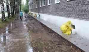 Работы по программе капремонта-2019 в Архангельской области завершены на 71%