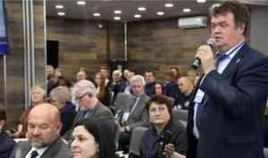 В Архангельске прошла третья российско-норвежская конференция по рыболовству