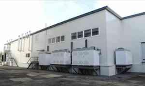 В Архангельске запустили новый рыбоперерабатывающий завод