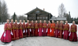 Певцы Русского Севера выступят в Германии