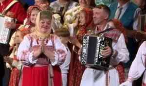 ВАрхангельском театре драмы звучит гармонь