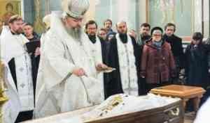 Митрополит Корнилий совершил отпевание диакона Тихона Щербинина в Архангельске