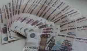 В Архангельской области за взятку судят сотрудника колонии