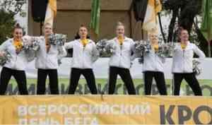 В Архангельске начался «Кросс Нации – 2019»
