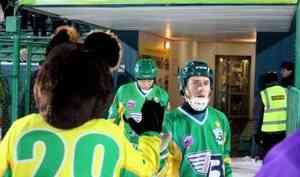 Новый сезон: «Водник» вничью провел свой первый матч в Кубке России