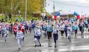 «Кросс нации – 2019» состоялся! Поморье готовится к Всероссийскому дню ходьбы