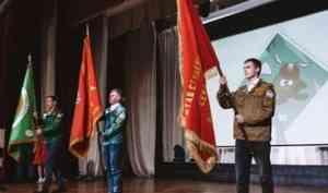 В Архангельске стартовала окружная олимпиада студенческих отрядов