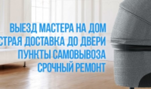 detskie-kolyaski.ru — качественный ремонт детских колясок